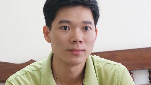 Hoàng Công Lương - Sputnik Việt Nam
