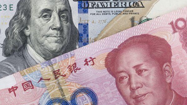 Trung Quốc đầu tư hàng tỷ đô la vào sự phát triển của châu Mỹ Latinh - Sputnik Việt Nam