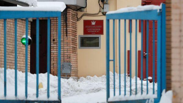 Paul Whelan bị giam giữ trong nhà tù Lefortovo - Sputnik Việt Nam