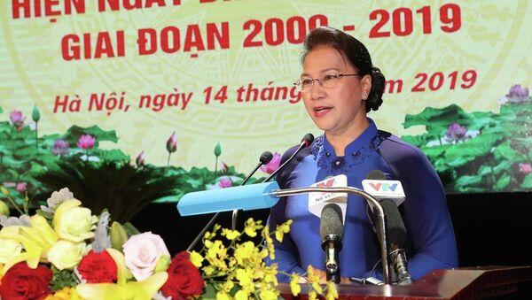 Chủ tịch Quốc hội Nguyễn Thị Kim Ngân phát biểu chào mừng. - Sputnik Việt Nam