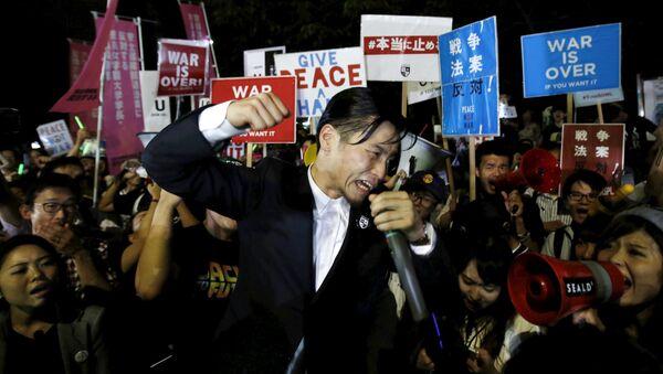 Biểu tình bên ngoài Quốc hội Tokyo - Sputnik Việt Nam