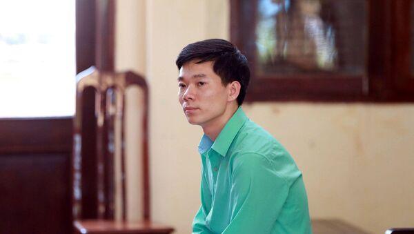 Xét xử bác sĩ Hoàng Công Lương - Sputnik Việt Nam