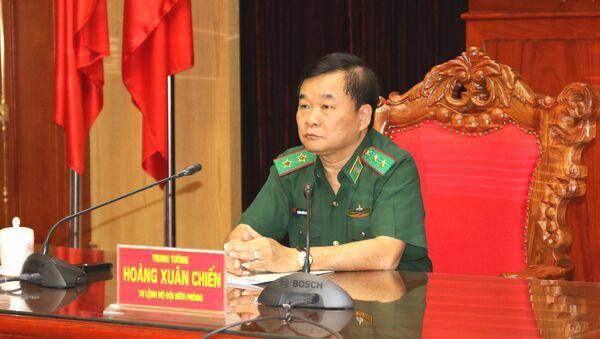 Trung tướng Hoàng Xuân Chiến, Ủy viên Trung ương Đảng, Ủy viên Quân ủy Trung ương, Tư lệnh BĐBP. - Sputnik Việt Nam