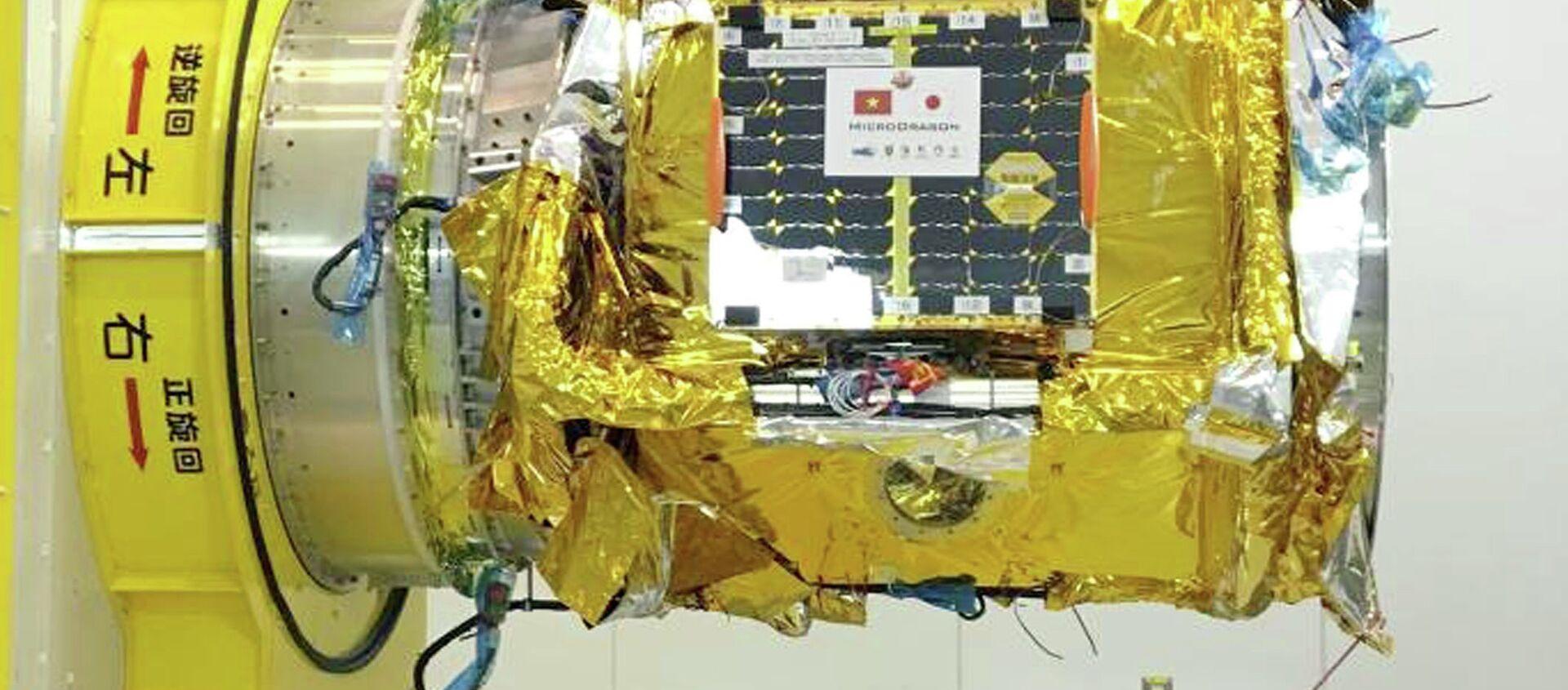 Vệ tinh MicroDragon trong thử nghiệm của JAXA - Sputnik Việt Nam, 1920, 21.01.2019