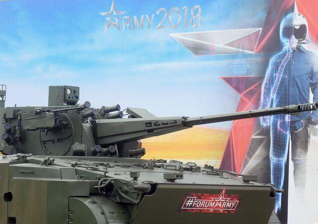 Tổ hợp pháo phòng không tự hành 2S38 Derivatsiya-PVO