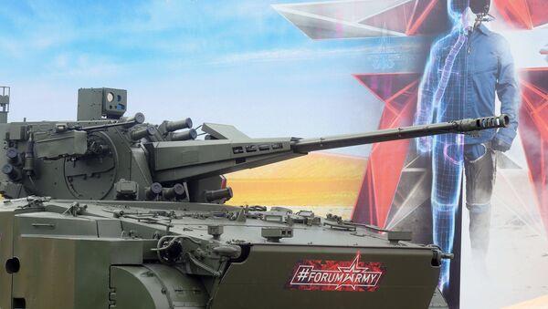 Tổ hợp pháo phòng không tự hành 2S38 Derivatsiya-PVO - Sputnik Việt Nam