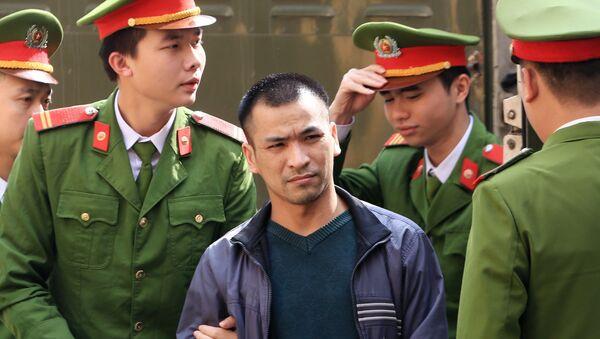 Bị Cáo Bùi Mạnh Quốc - Sputnik Việt Nam