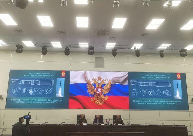 Cuộc họp ngắn về tên lửa 9M729 dành cho các tùy viên quân sự và truyền thông