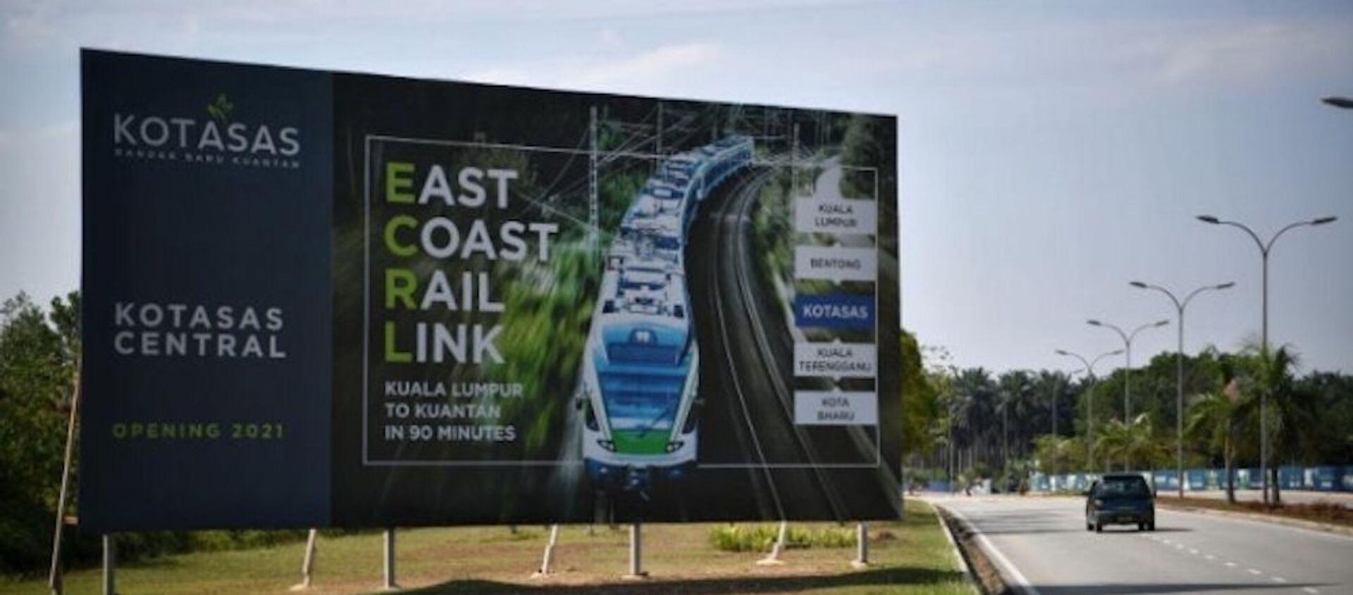 Một biển quảng cáo tuyến đường sắt ECRL tại Malaysia - Sputnik Việt Nam, 1920, 26.01.2019