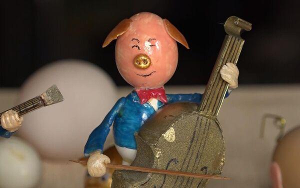 Những nhạc công heo từ vỏ trứng - Sputnik Việt Nam