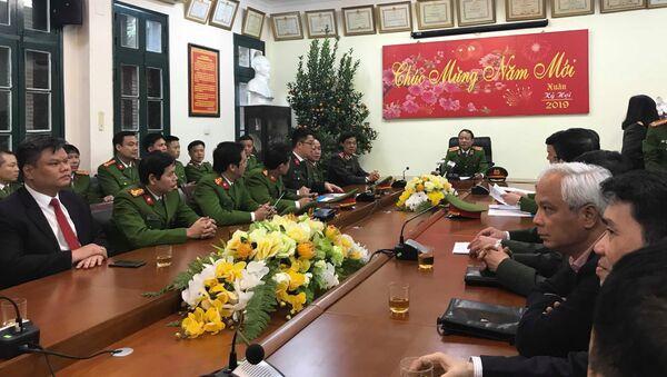 Quang cảnh buổi họp báo. - Sputnik Việt Nam