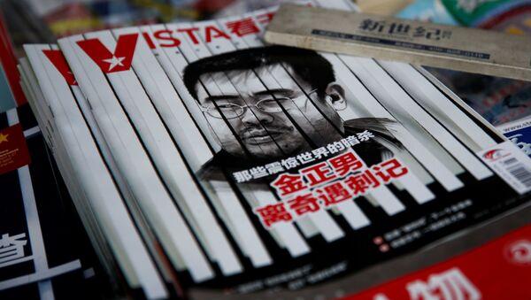 Обложка китайского журнала, на которой изображен убитый брат лидера КНДР Ким Чен Нам - Sputnik Việt Nam