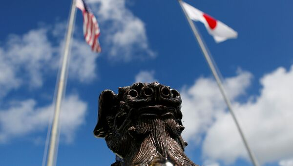 Quốc kỳ Nhật Bản và Hoa Kỳ - Sputnik Việt Nam