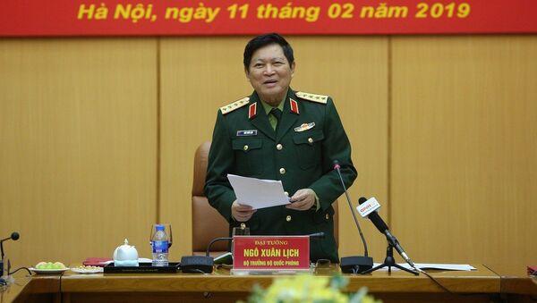 Đại tướng Ngô Xuân Lịch, Ủy viên Bộ Chính trị, Phó Bí thư Quân ủy Trung ương, Bộ trưởng Bộ Quốc phòng chủ trì hội nghị. - Sputnik Việt Nam