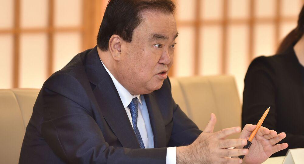 Chủ tịch Quốc hội Hàn Quốc Moon Hisan