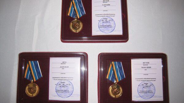 Ba huy chương của Tập đoàn nhà nước Rosatom - Sputnik Việt Nam
