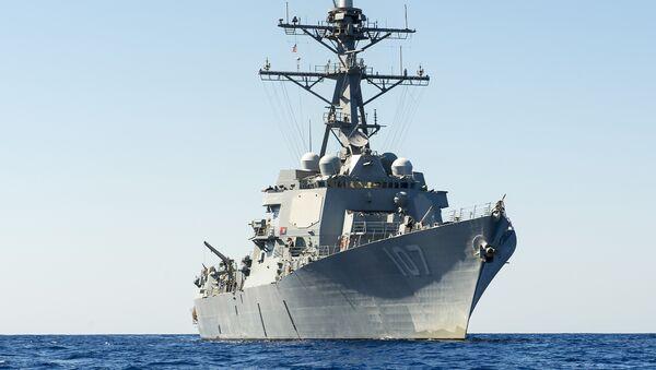 USS Gravely (DDG 107) - Sputnik Việt Nam