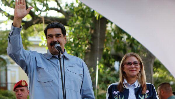 Tổng thống Venezuela Nicolas Maduro và phu nhân - Sputnik Việt Nam