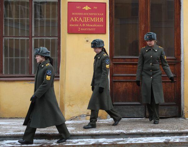 Nữ học viên trong lớp học tại Học viện Không quân mang tên A.F.Mozhaisky - Sputnik Việt Nam