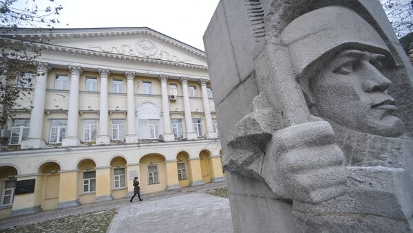 Trường Đại học Tổng Hợp Ngôn ngữ Quốc gia Moskva (MGLU) - Sputnik Việt Nam