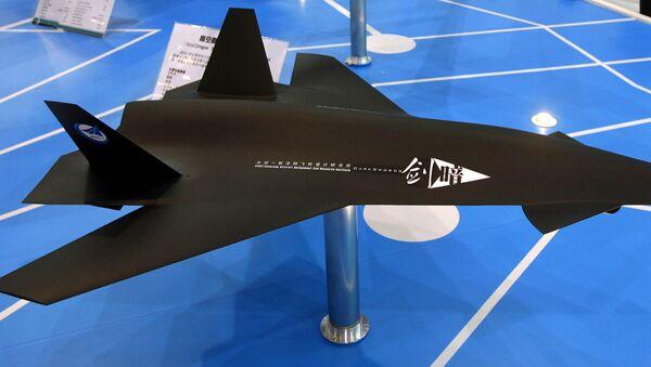 máy bay không người lái Trung Quốc - Sputnik Việt Nam