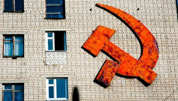 Rostov, Nga - Sputnik Việt Nam
