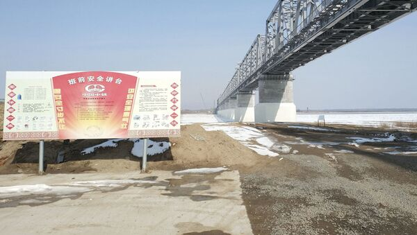 Nga và Trung Quốc kết nối các phần của cầu đường sắt băng qua Amur - Sputnik Việt Nam