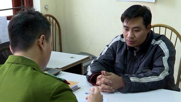Nguyễn Trọng Trình tại cơ quan công an - Sputnik Việt Nam