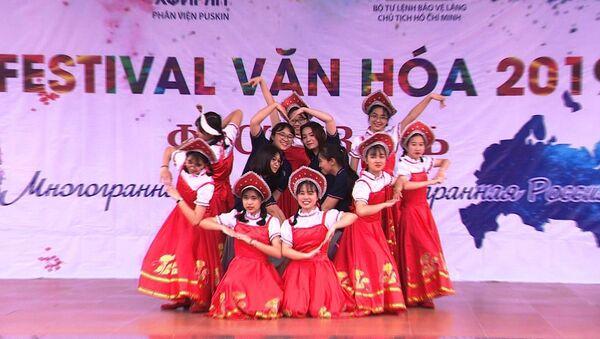 Một điệu múa Nga do các em học sinh phổ thông trình diễn - Sputnik Việt Nam