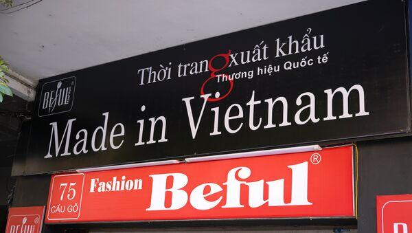 Cửa Hàng Made In Vietnam - Sputnik Việt Nam