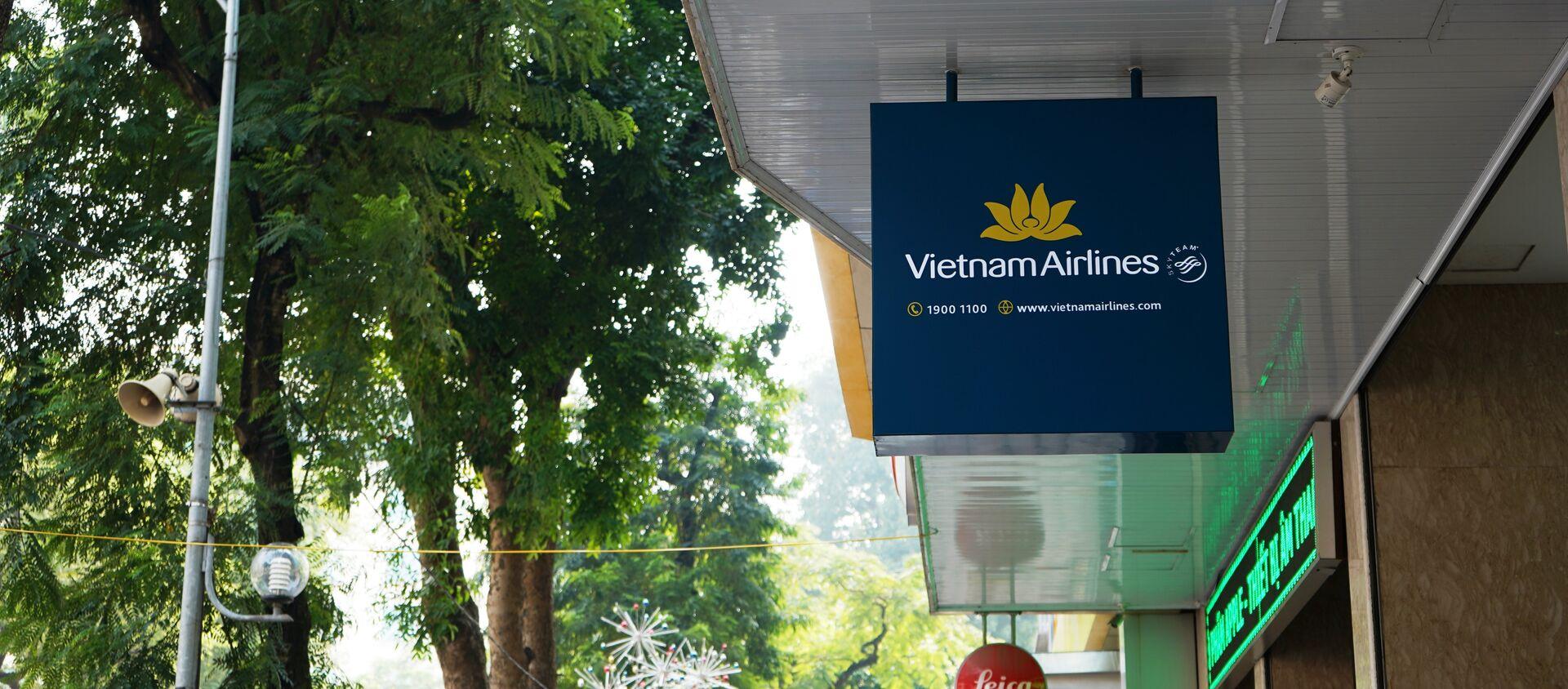 Vietnam Airlines - Sputnik Việt Nam, 1920, 07.04.2021