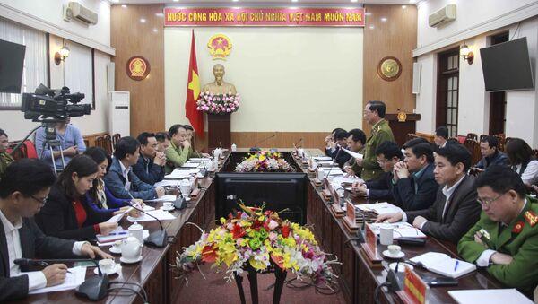 Bộ Công Thương làm việc với tỉnh Thái Nguyên về dịch tả lợn châu Phi - Sputnik Việt Nam