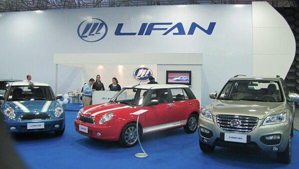 Lifan - Sputnik Việt Nam