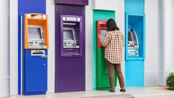 ATM - Sputnik Việt Nam