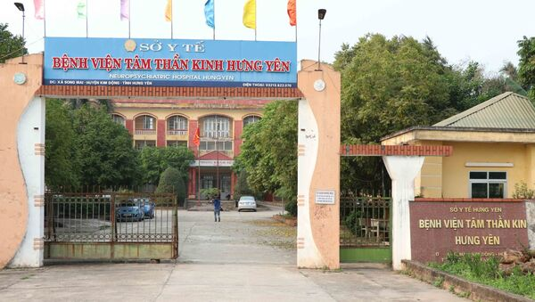 Bệnh viện Tâm thần kinh Hưng Yên, nơi nữ sinh H.Y đang điều trị. - Sputnik Việt Nam