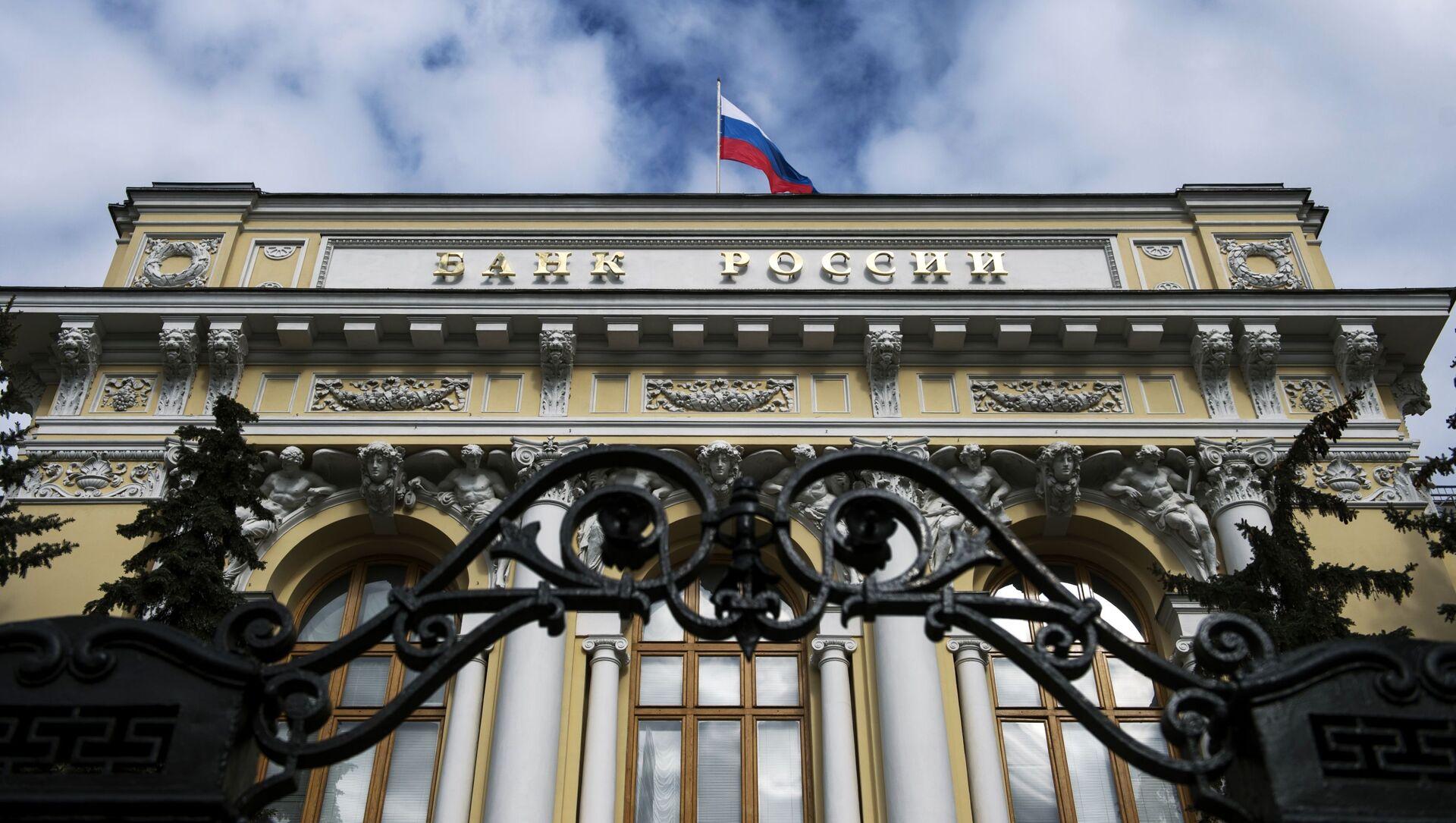 Здание Банка России - Sputnik Việt Nam, 1920, 13.04.2021