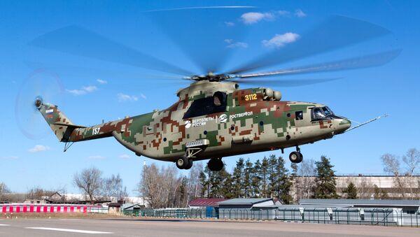Mi-26T2V - Sputnik Việt Nam