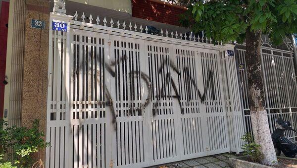 Căn nhà của nguyên Viện phó VKS bị vẽ bậy, quấy rối liên tục - Sputnik Việt Nam