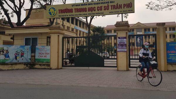 Trường THCS Trần Phú. - Sputnik Việt Nam