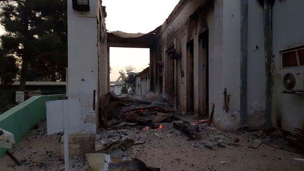 Bệnh viện thành phố Kunduz, Afghanistan - Sputnik Việt Nam