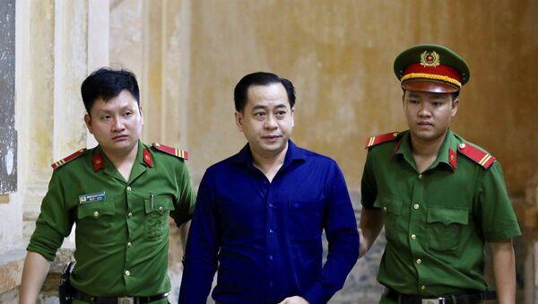 Vũ nhôm  - Sputnik Việt Nam