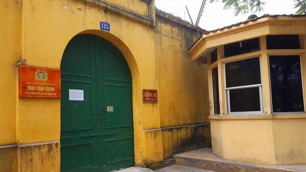 Trại giam Hải Phòng - Sputnik Việt Nam