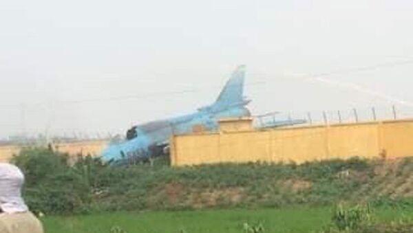 Máy bay quân sự gặp sự cố tại Yên Bái - Sputnik Việt Nam