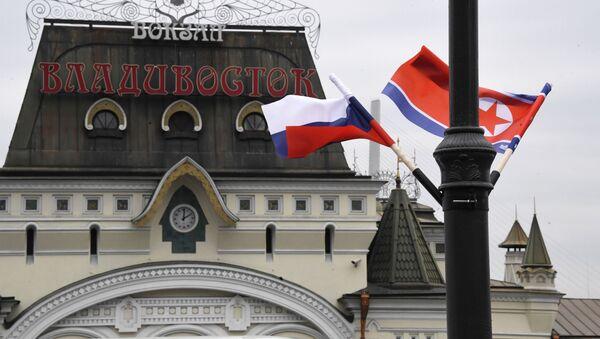 Ga Vladivostok  - Sputnik Việt Nam