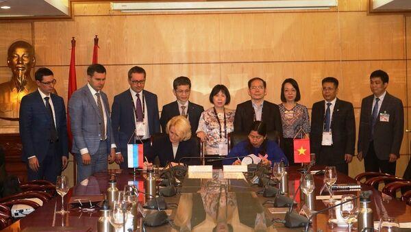 Việt Nam và Liên bang Nga hướng tới hợp tác trong lĩnh vực đo đạc và bản đồ, cơ sở hạ tầng dữ liệu không gian - Sputnik Việt Nam