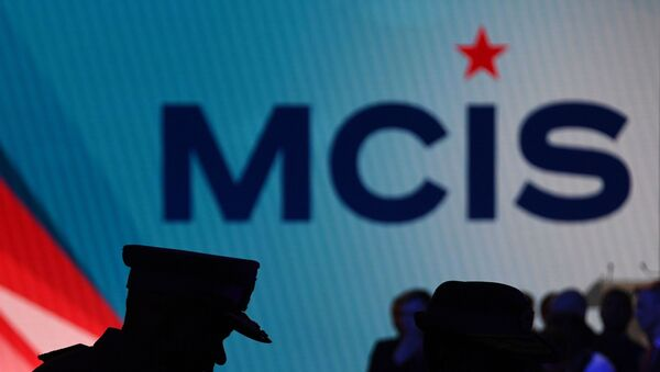 Hội nghị An ninh Quốc tế Matxcơva lần thứ 8 (MCIS-2019)  - Sputnik Việt Nam
