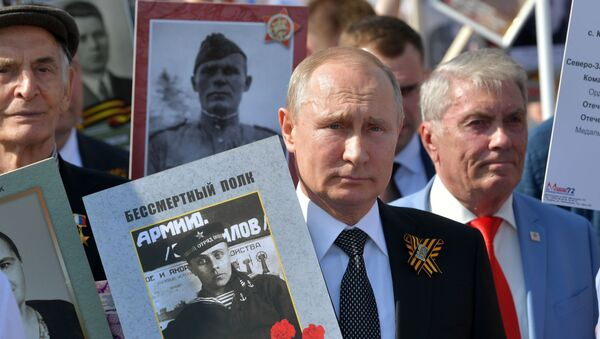 """Tổng thống Putin tham gia cuộc tuần hành """"Trung đoàn Bất tử"""" - Sputnik Việt Nam"""