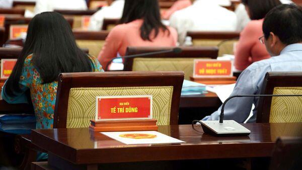 Chủ tịch HĐND TP.HCM Nguyễn Thị Lệ cho biết trong những phiên họp HĐND TP.HCM gần đây, ông Tề Trí Dũng đều không tham gia. Ông này từng tham gia chương trình đào tạo 300 thạc sĩ - tiến sĩ của TP.HCM - Sputnik Việt Nam