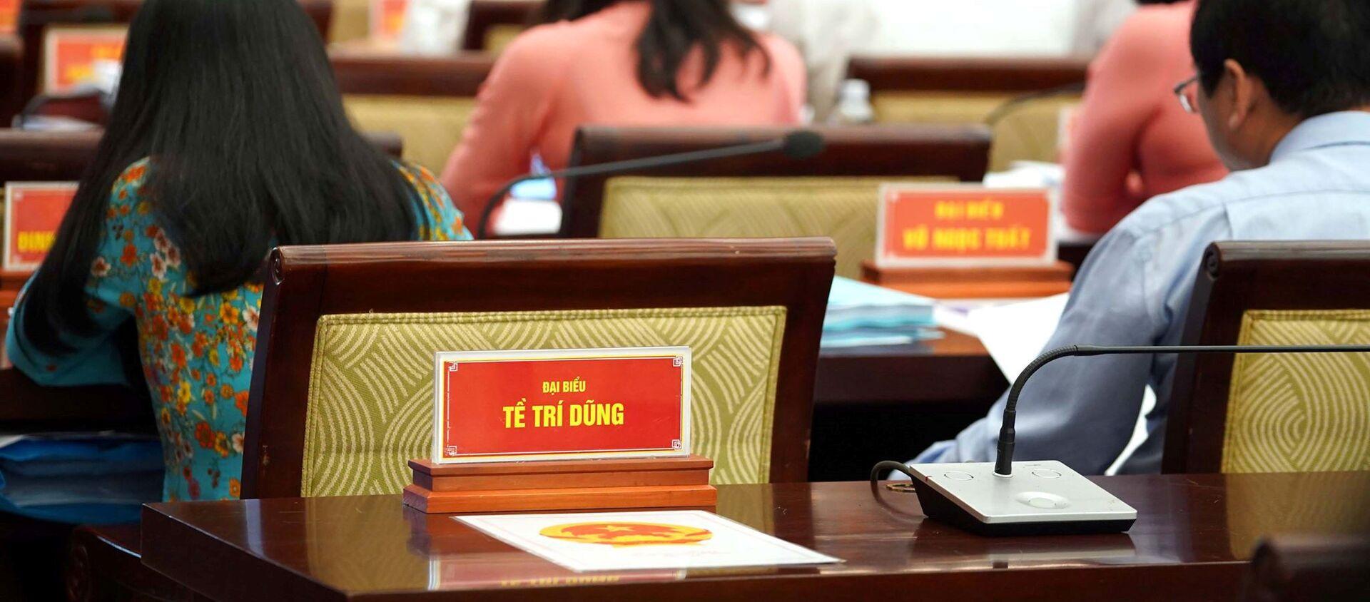 Chủ tịch HĐND TP.HCM Nguyễn Thị Lệ cho biết trong những phiên họp HĐND TP.HCM gần đây, ông Tề Trí Dũng đều không tham gia. Ông này từng tham gia chương trình đào tạo 300 thạc sĩ - tiến sĩ của TP.HCM - Sputnik Việt Nam, 1920, 22.05.2019