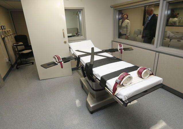 Phòng giam tử tù